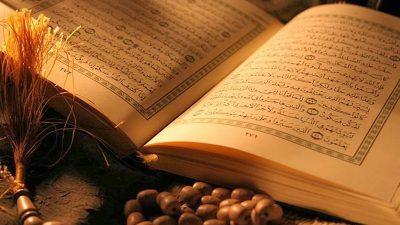 کتاب دین و زندگی پایه یازدهم (عمومی) [معرفی و دانلود]