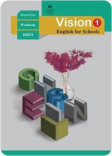 تصویر جلد کتاب کار زبان انگلیسی پایه دهم